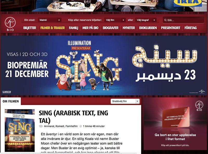 arabisk-text-sf